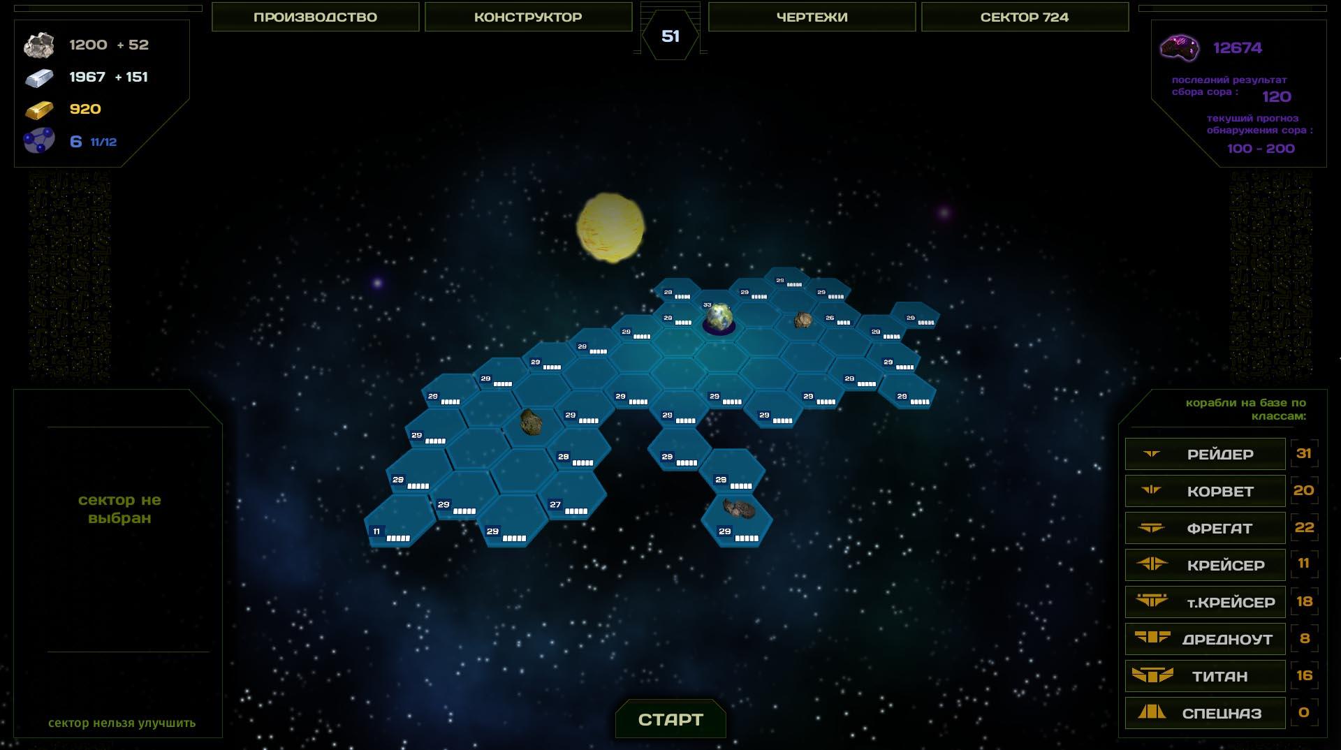 Sector724, что-то космическое в Greenlight. - Изображение 2