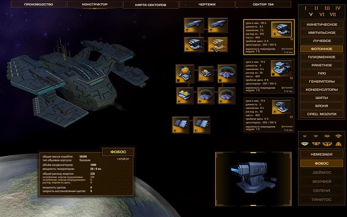 Sector724, что-то космическое в Greenlight. - Изображение 6