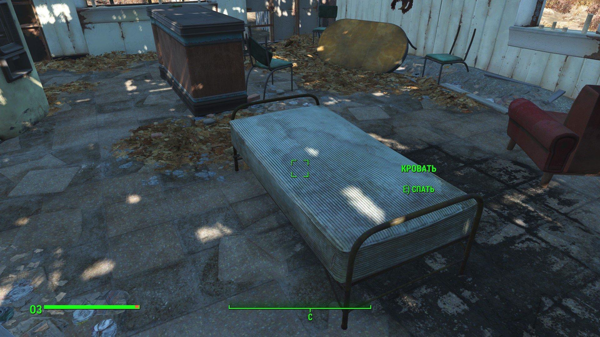Дневник обитателя Санкчуари-Хиллз (Fallout 4) - Изображение 4