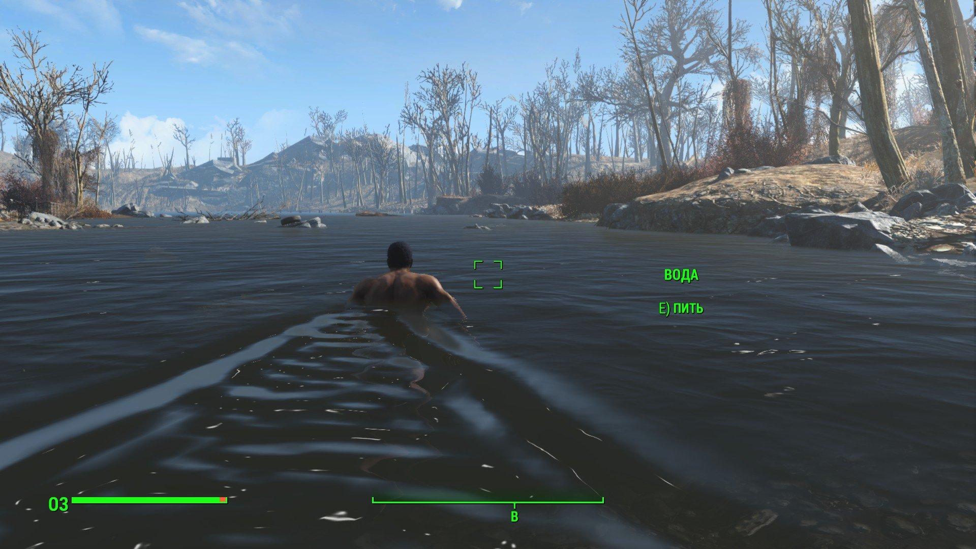 Дневник обитателя Санкчуари-Хиллз (Fallout 4) - Изображение 6
