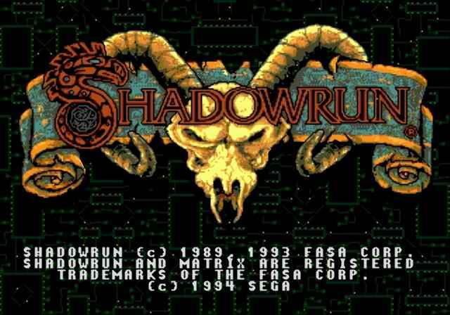 Большая игра Shadowrun (SEGA, 1994) - Изображение 1