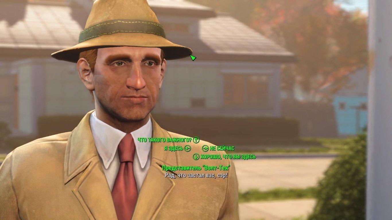 Немного по заезженному. Fallout  - Изображение 3