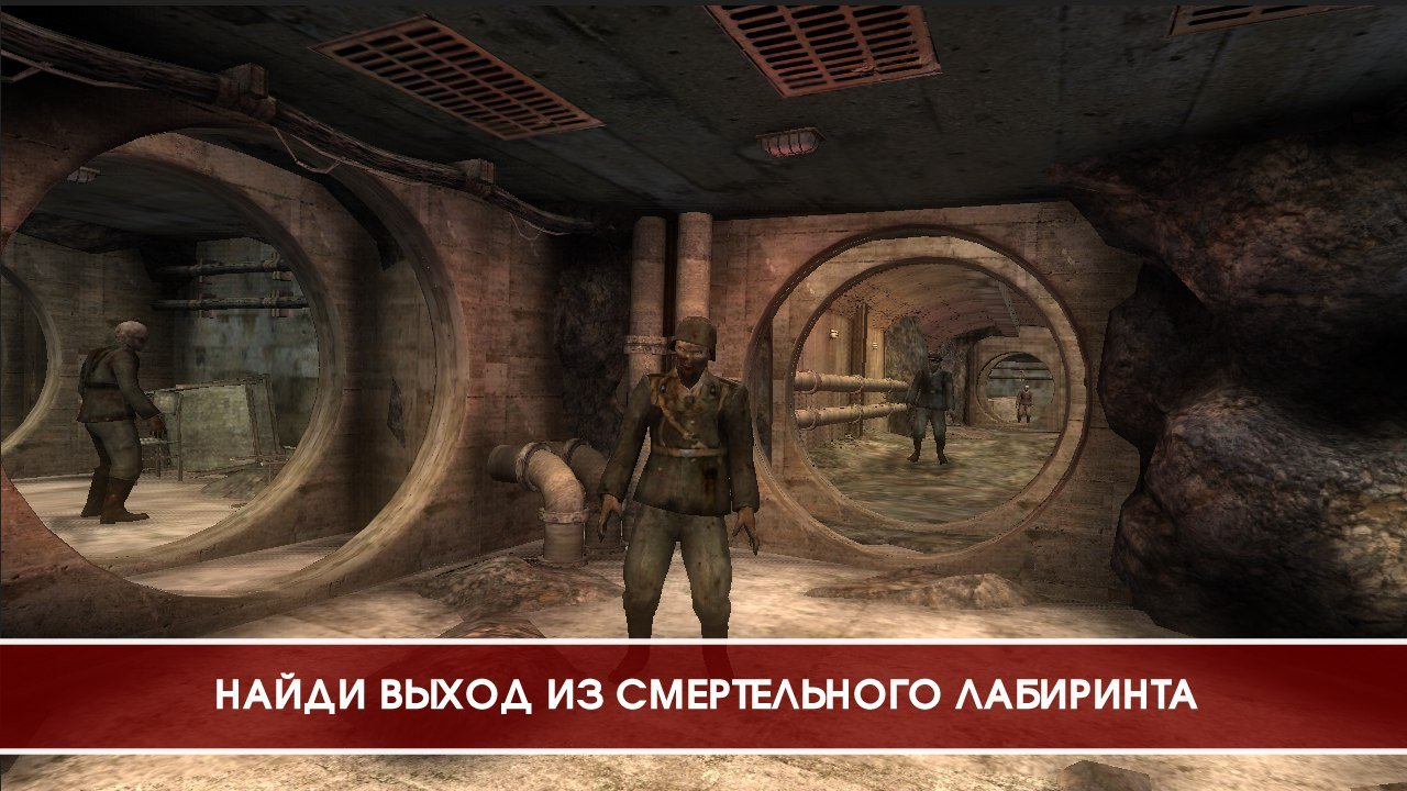 Наследие Мертвой Империи [Legacy Of Dead Empire] - Зомби 3D хоррор из сеттингом Второй Мировой Войны - Изображение 5