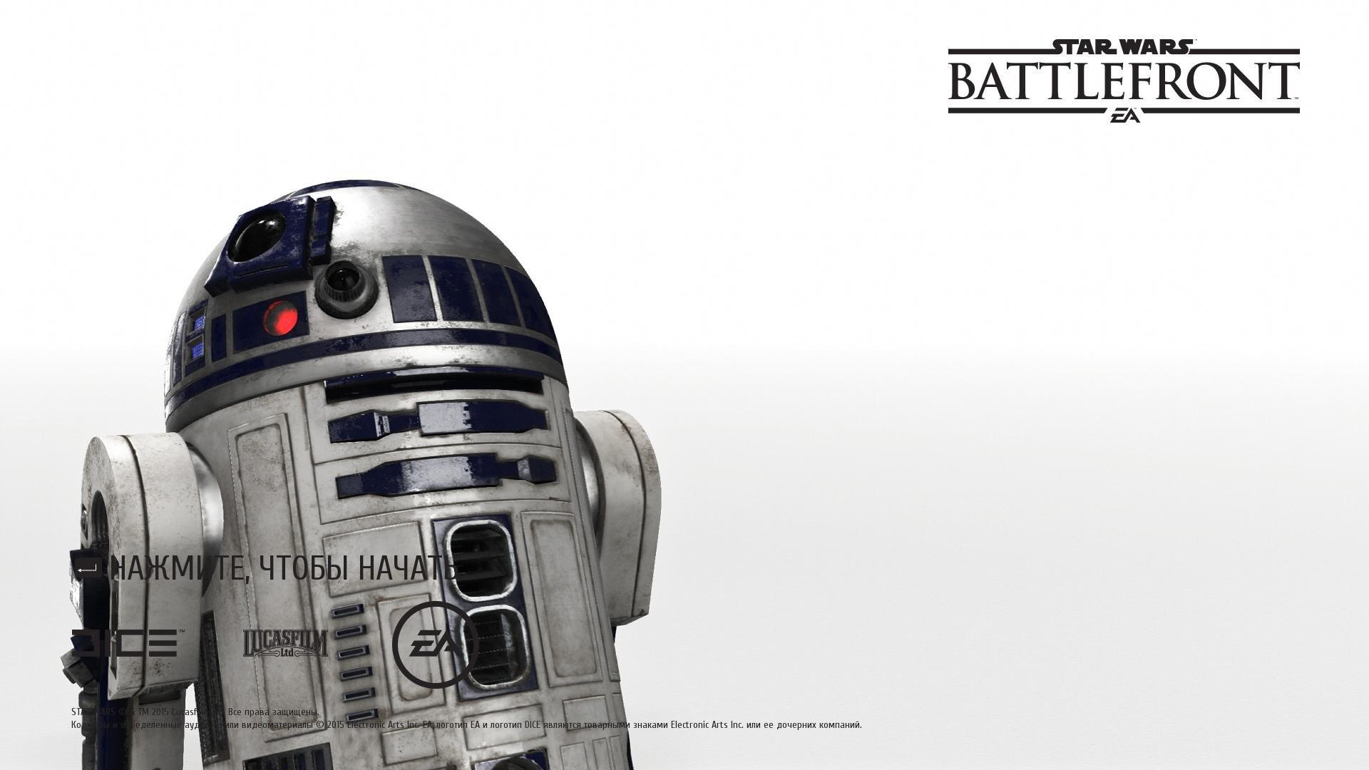 Про Star Wars: Battlefront. Не для фанатов.  - Изображение 1