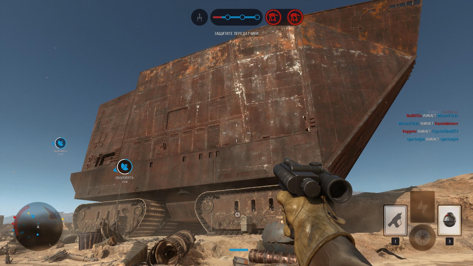 Про Star Wars: Battlefront. Не для фанатов.  - Изображение 3