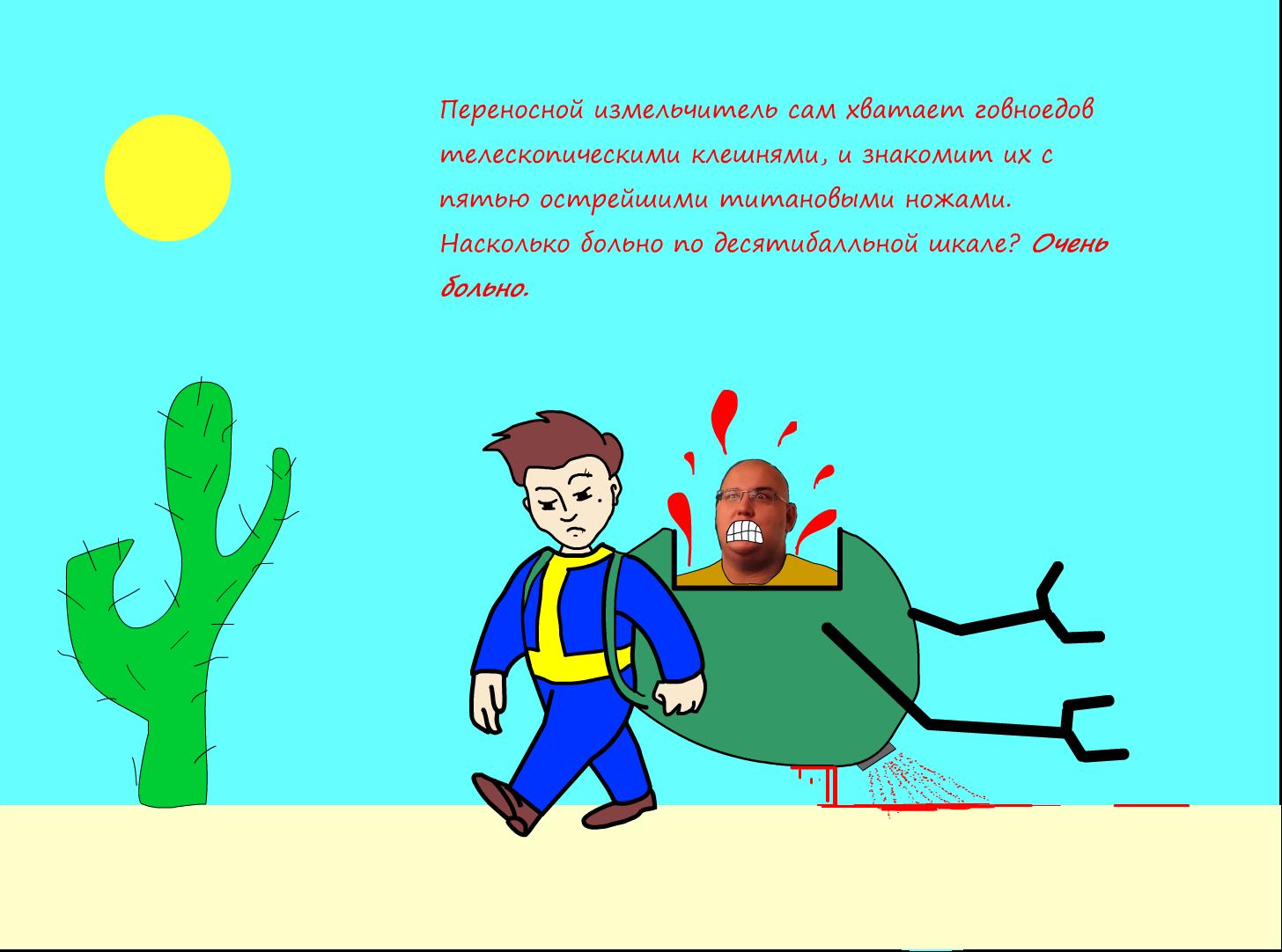 #falloutWeaponShow   #fallout   Fallout 4  - Изображение 1