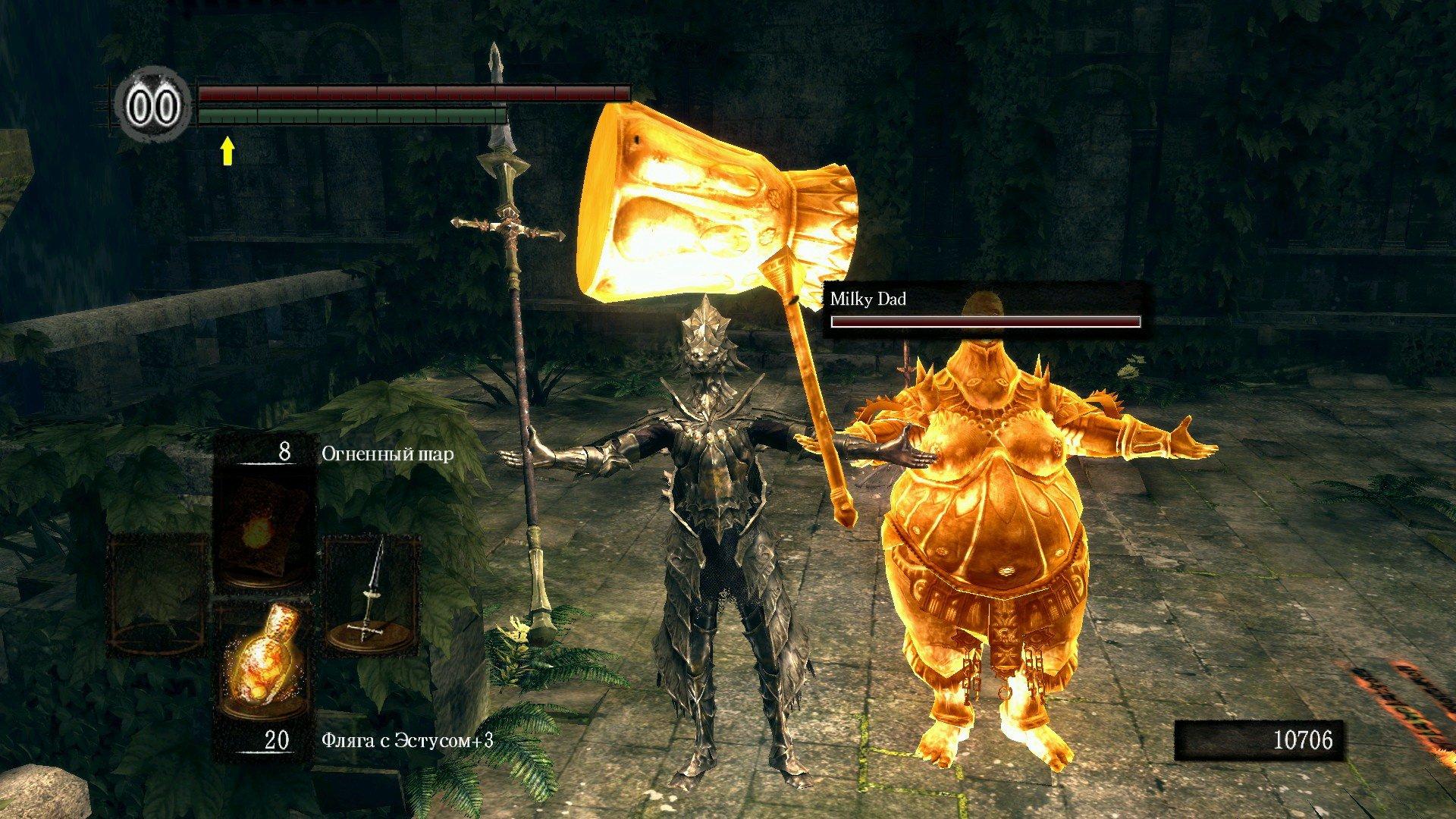 как происходит PVP в Dark Souls - Изображение 1