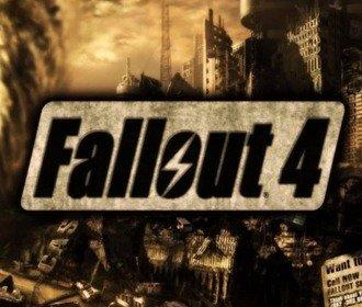 Первые отзывы о Fallout 4 на PS 4 говорят о проблемой с частотой кадров - Изображение 1
