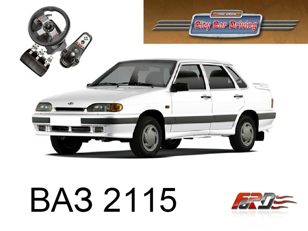 ВАЗ 2115 Lada Samara тест-драйв, обзор массового дешевого русского автомобиля в City Car Driving  - Изображение 1