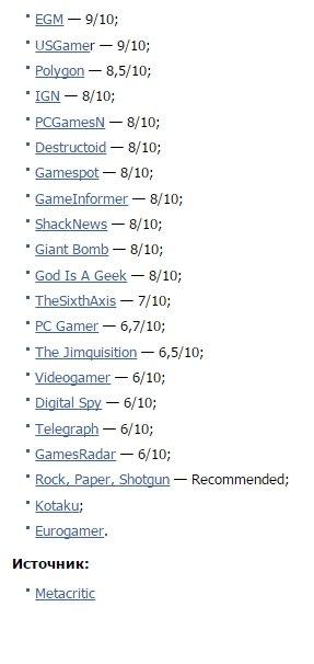 Состоялась премьера Just Cause 3. Релизный трейлер и первые оценки. - Изображение 5