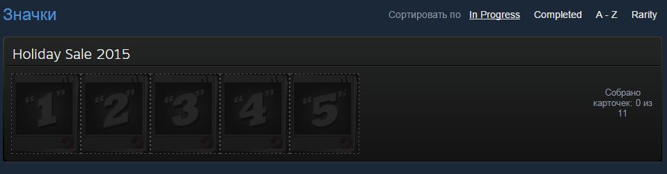 Зимняя распродажа в Steam подтверждена.  - Изображение 1