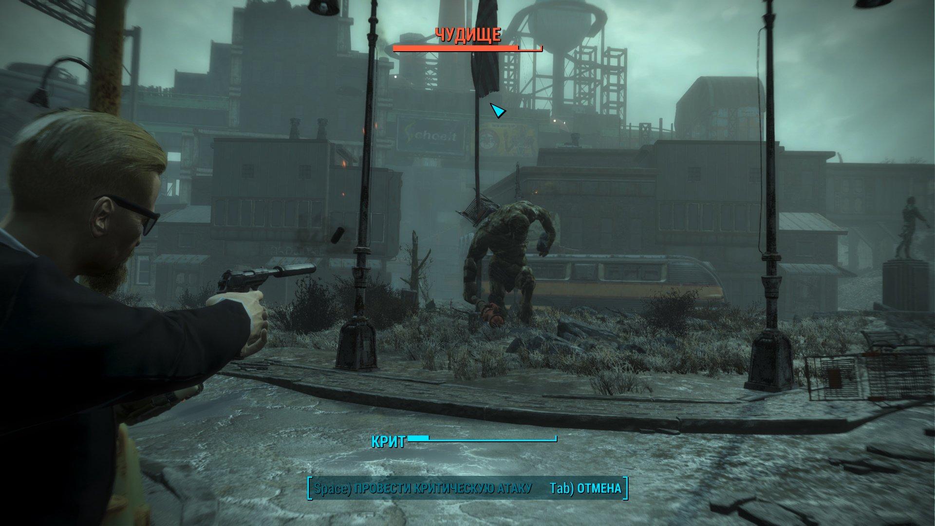 Сравнительный анализ (на самом деле нет) Fallout New Vegas vs. Fallout 4 (часть 2) - Изображение 2