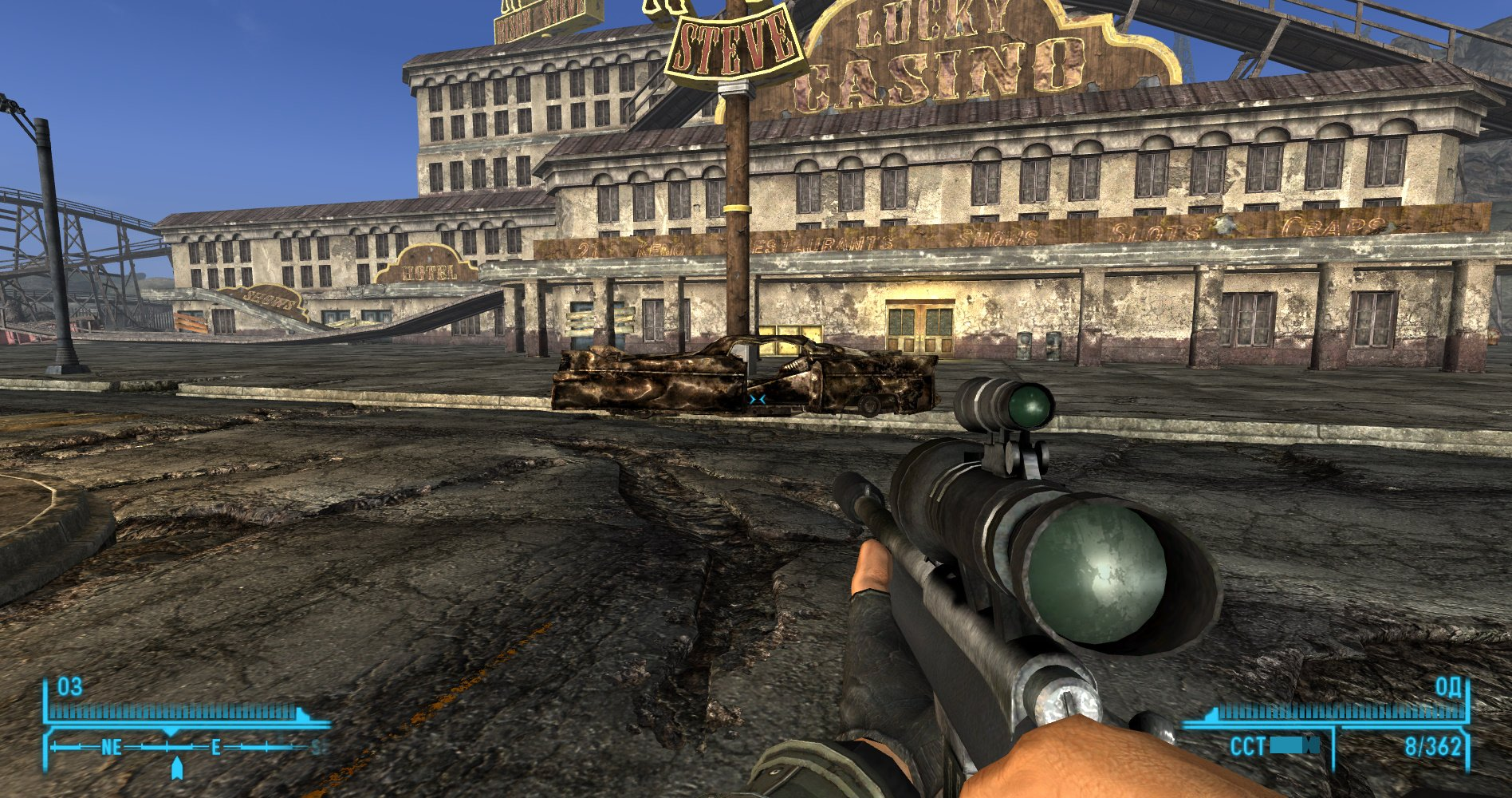 Сравнительный анализ (на самом деле нет) Fallout New Vegas vs. Fallout 4 (часть 2) - Изображение 3