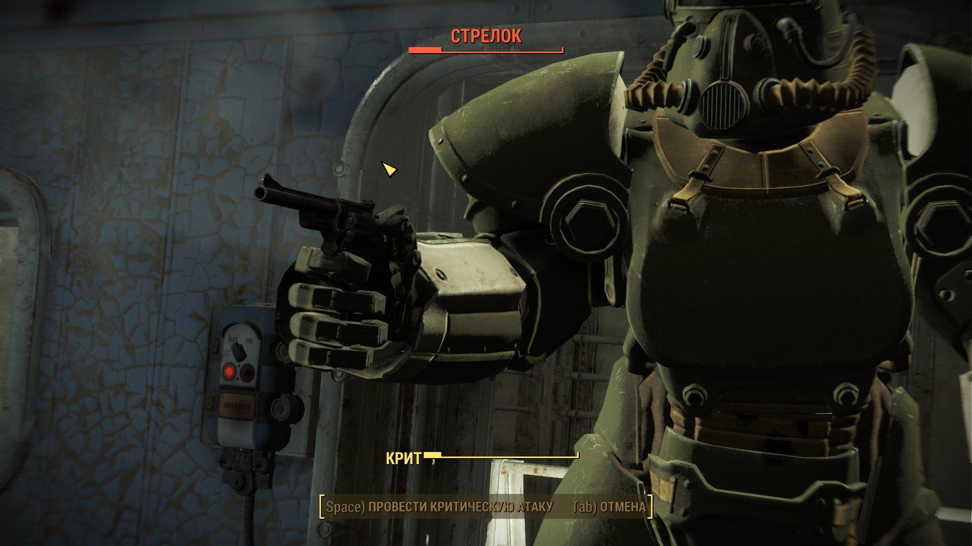 Сравнительный анализ (на самом деле нет) Fallout New Vegas vs. Fallout 4 (часть 2) - Изображение 9