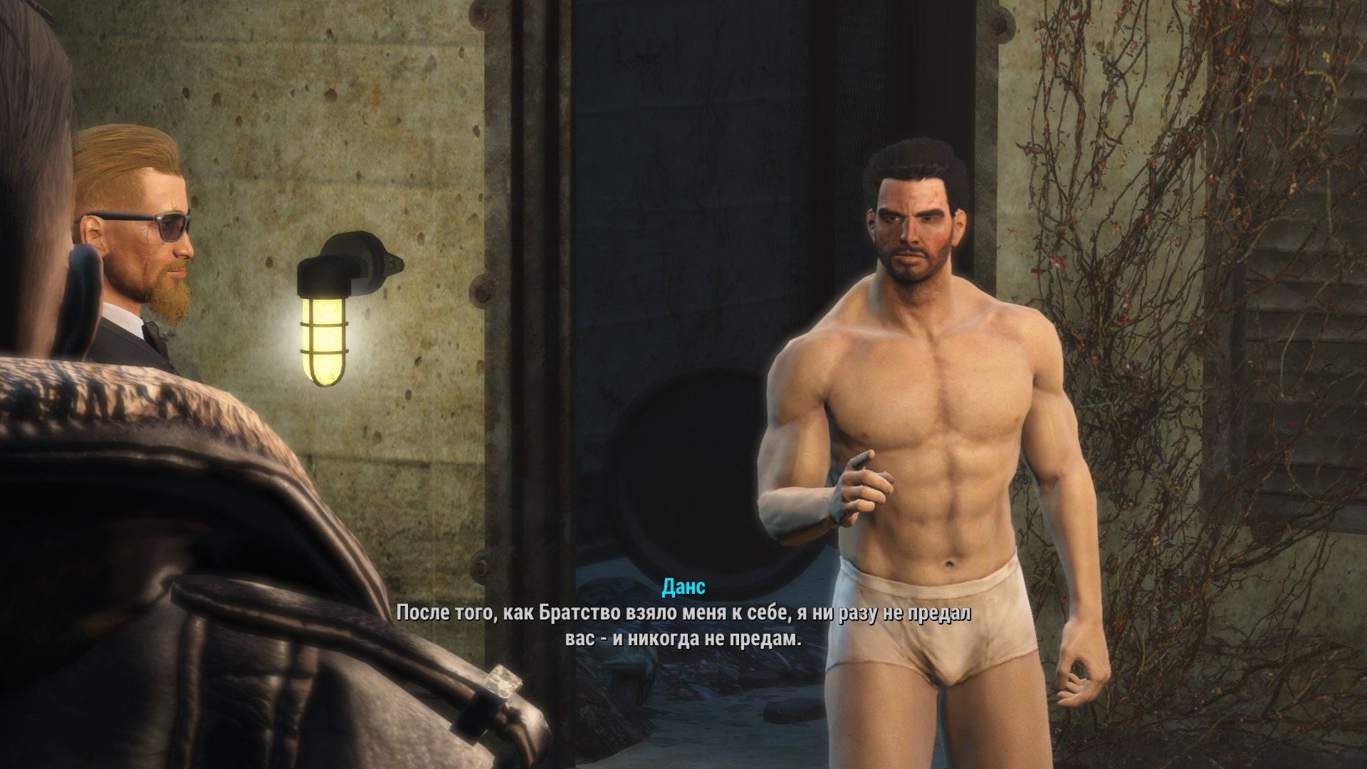 Сравнительный анализ (на самом деле нет) Fallout New Vegas vs. Fallout 4 (часть 2) - Изображение 12