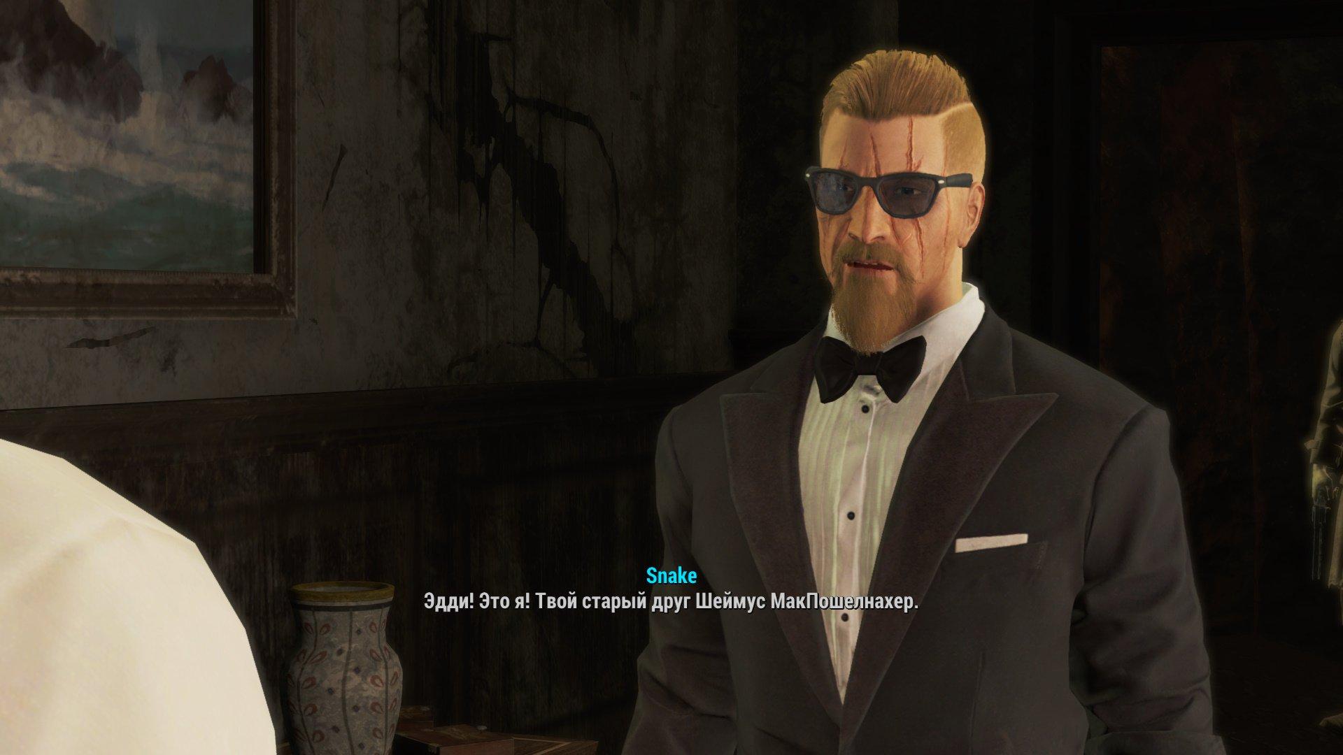 Сравнительный анализ (на самом деле нет) Fallout New Vegas vs. Fallout 4 (часть 1) - Изображение 7