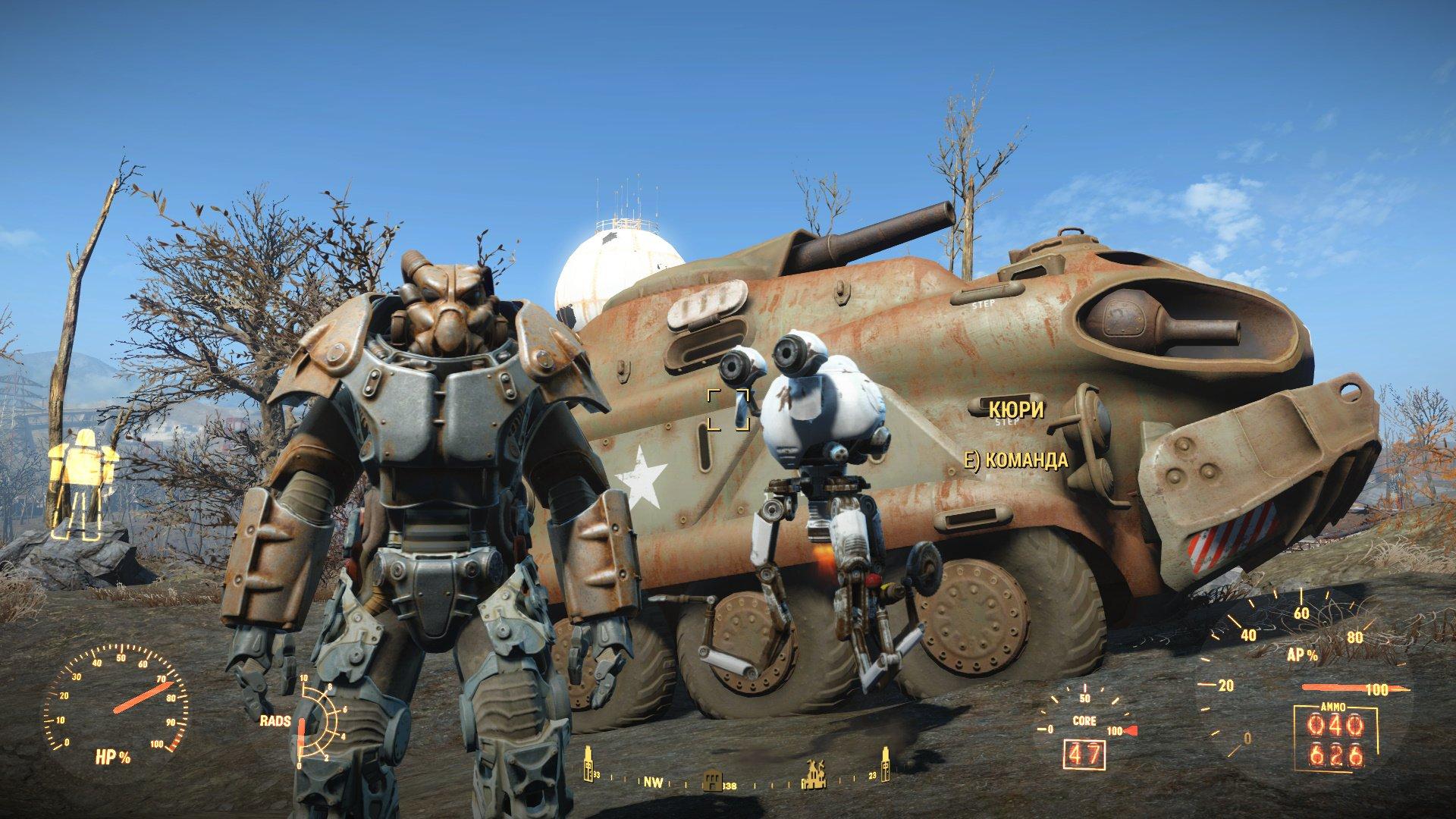 Сравнительный анализ (на самом деле нет) Fallout New Vegas vs. Fallout 4 (часть 1) - Изображение 6