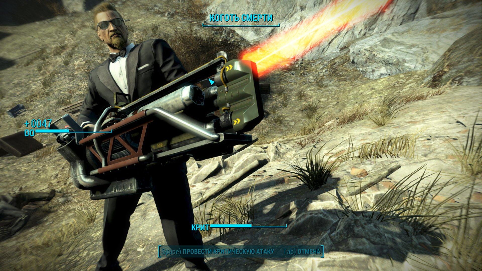 Сравнительный анализ (на самом деле нет) Fallout New Vegas vs. Fallout 4 (часть 2) - Изображение 1