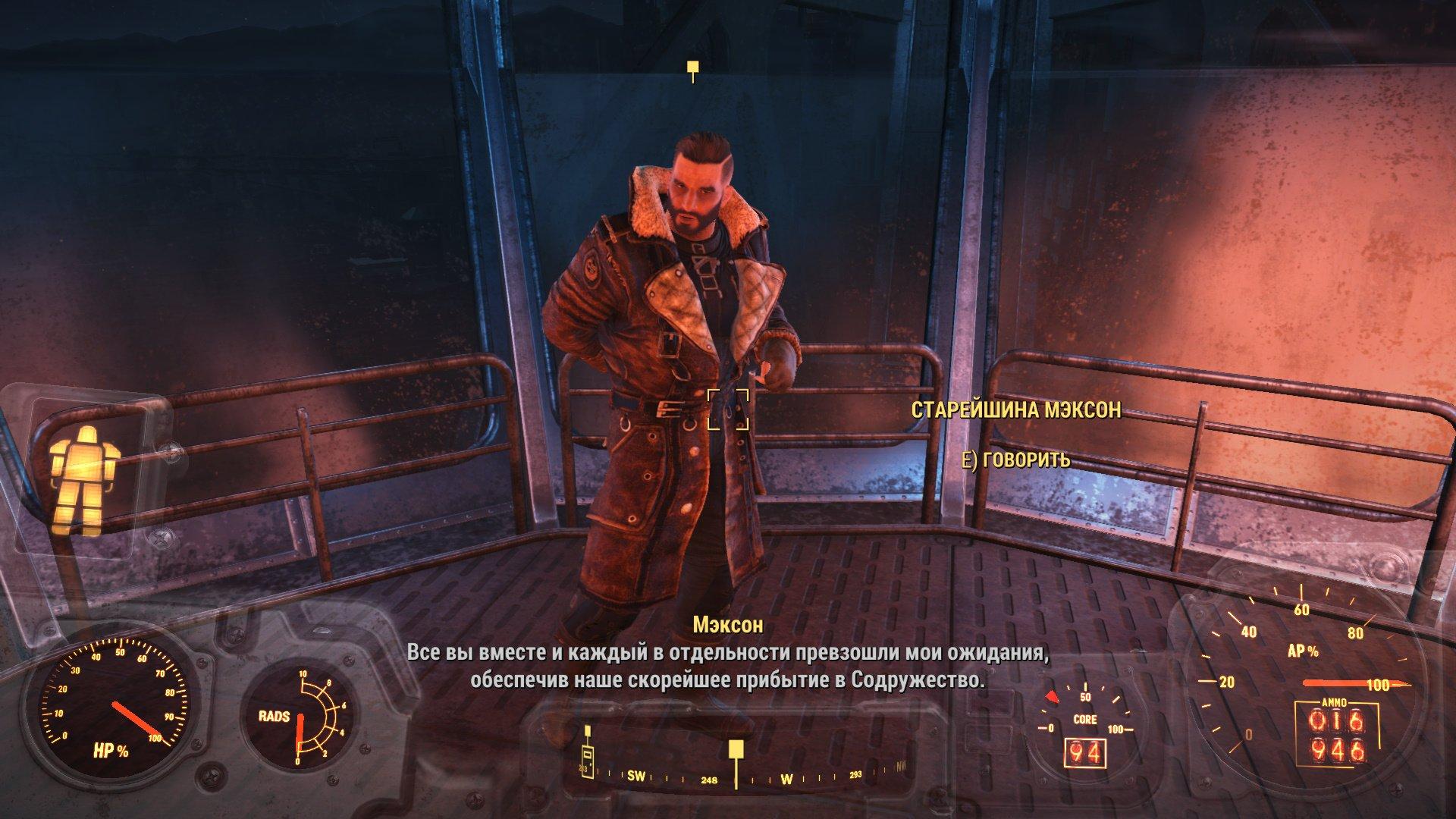 Сравнительный анализ (на самом деле нет) Fallout New Vegas vs. Fallout 4 (часть 1) - Изображение 13