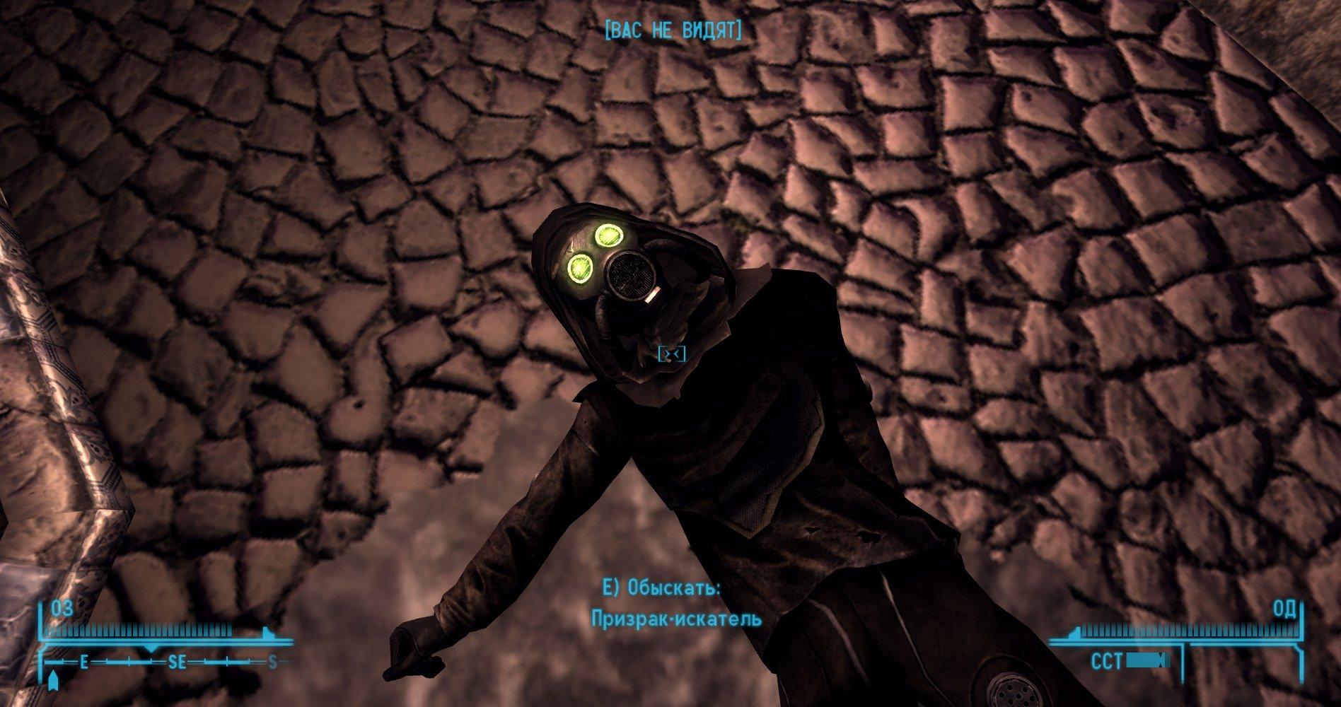 Сравнительный анализ (на самом деле нет) Fallout New Vegas vs. Fallout 4 (часть 2) - Изображение 17