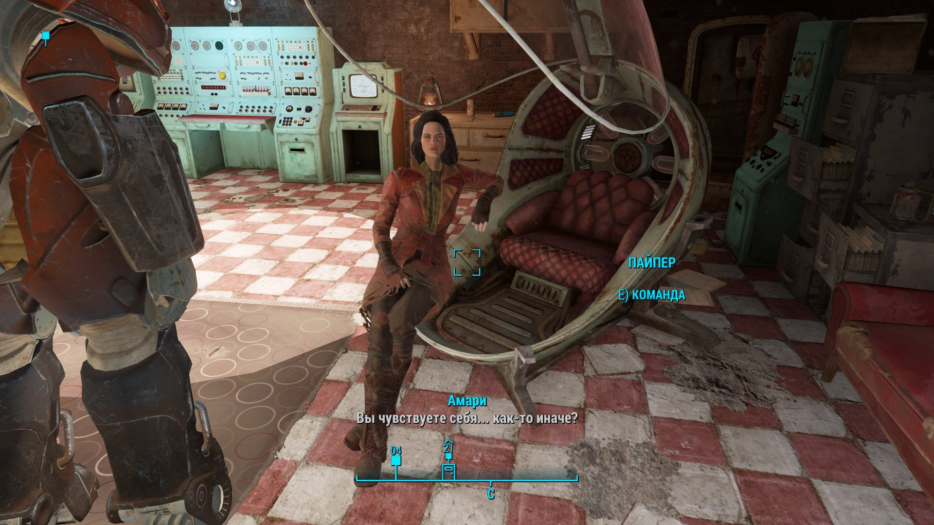 Сравнительный анализ (на самом деле нет) Fallout New Vegas vs. Fallout 4 (часть 2) - Изображение 6