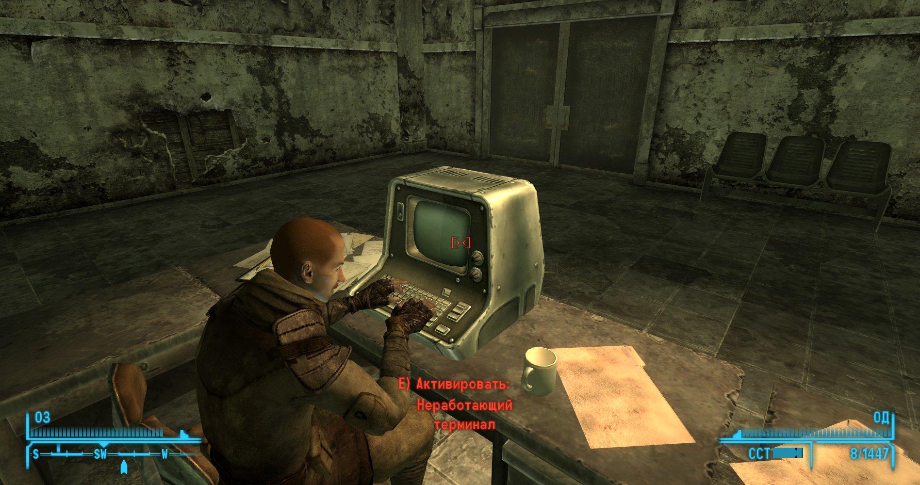 Сравнительный анализ (на самом деле нет) Fallout New Vegas vs. Fallout 4 (часть 2) - Изображение 7