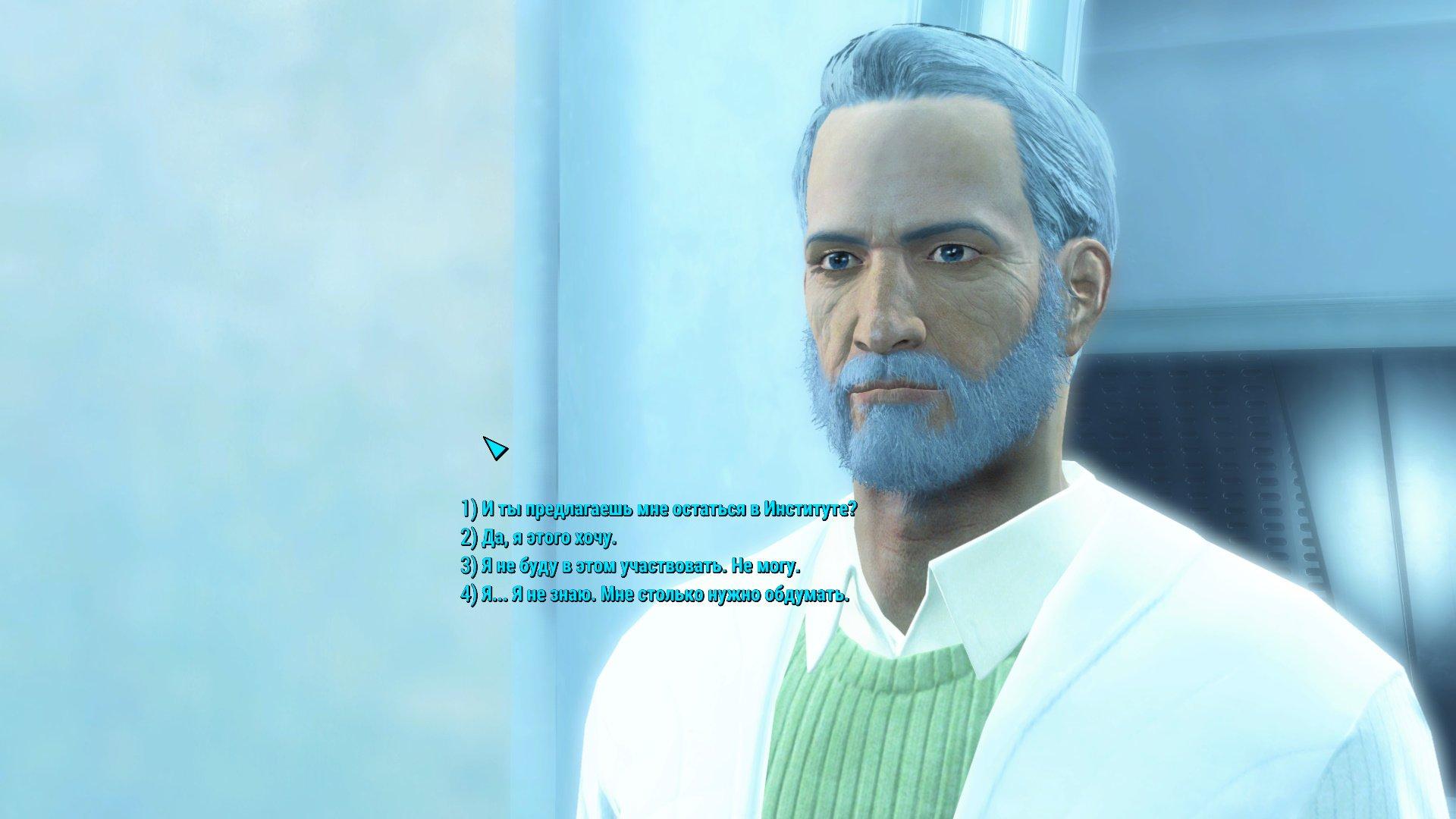 Сравнительный анализ (на самом деле нет) Fallout New Vegas vs. Fallout 4 (часть 1) - Изображение 8