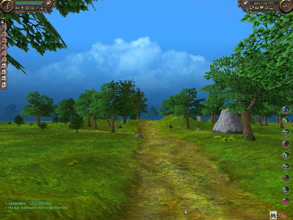 Когда деревья были большими... - Изображение 1
