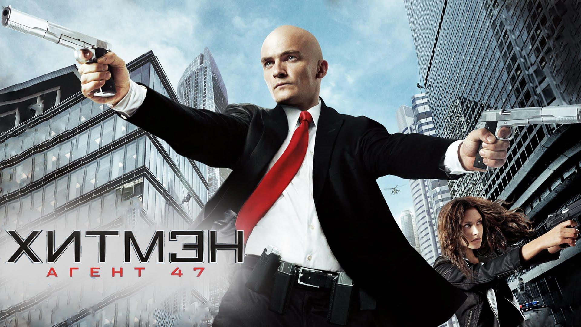 Запоздалый Обзор Хитман: Агент 47 (2015) - Изображение 1