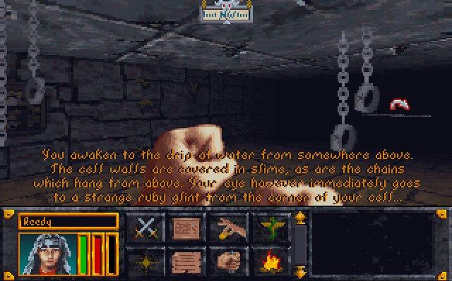 [The Elder Scrolls] История серии от PC Gamer. Часть 1 - Arena и Daggerfall. - Изображение 2
