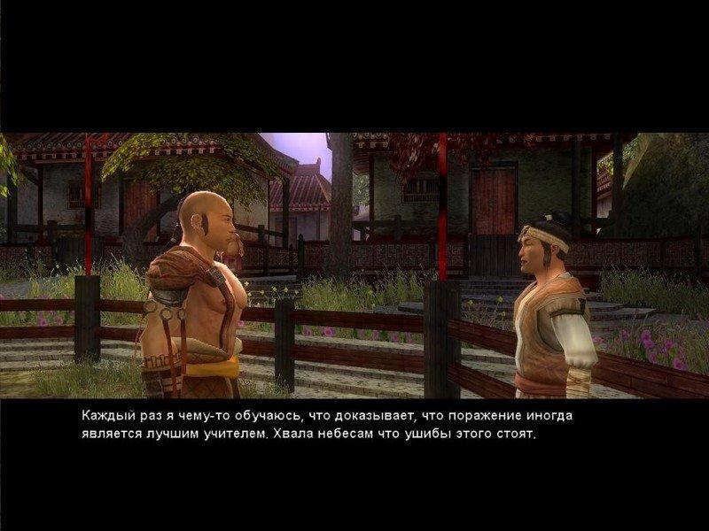 Игра моей недели: Jade Empire - Изображение 2