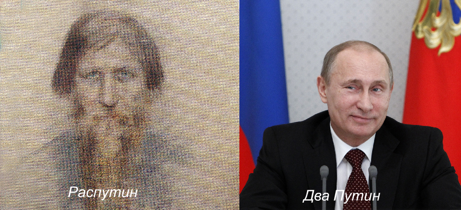 Анекдоты от Путина. - Изображение 1