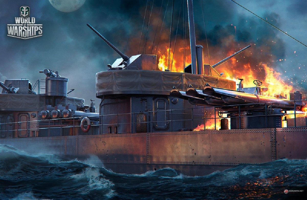 Подготовка к Новому году: погоня за крейсером Emden и «Туманным флотом» - Изображение 1