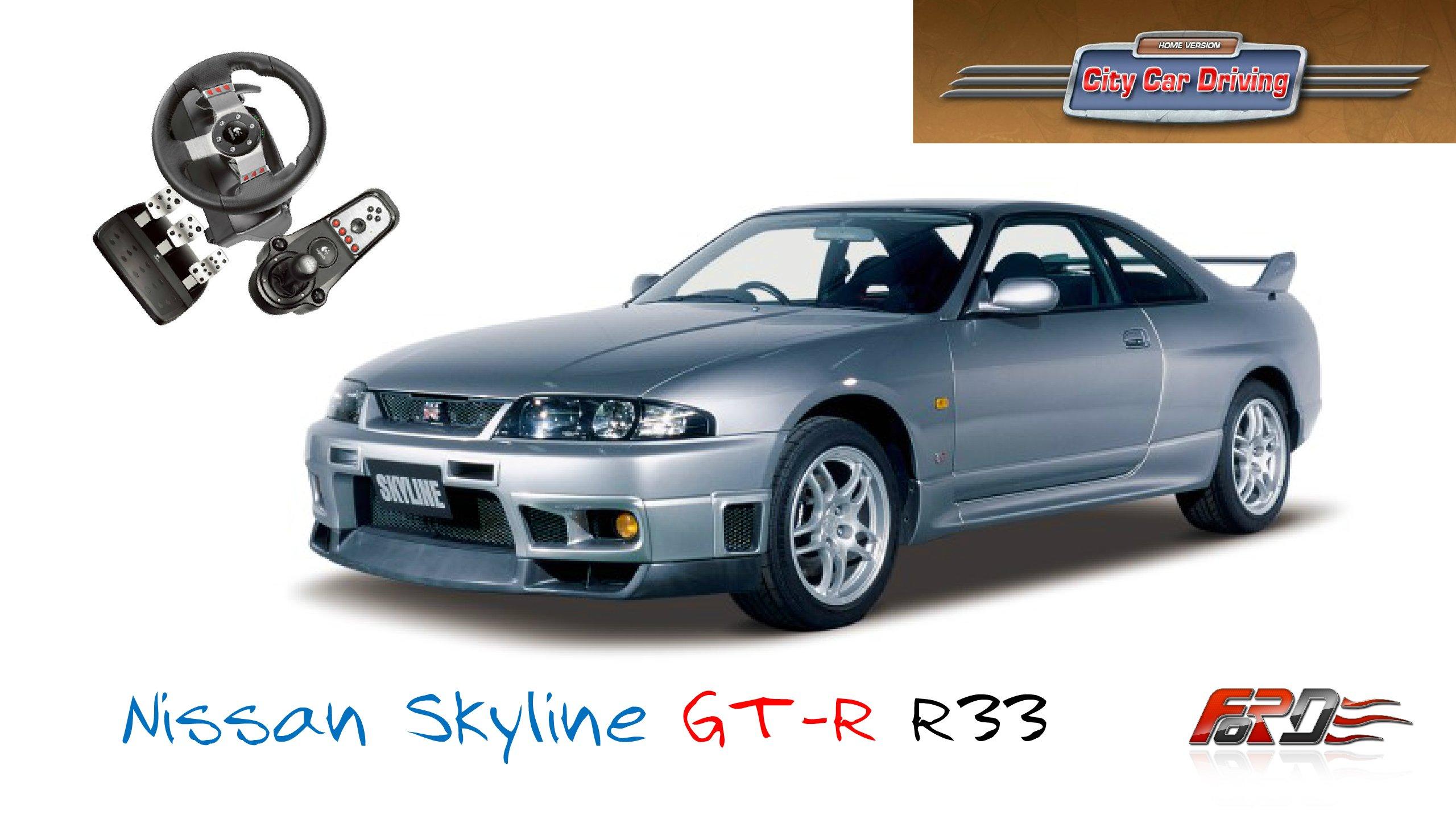 Nissan Skyline GTR R33 - тест-драйв, обзор, drift, японский корч City Car Driving  - Изображение 1