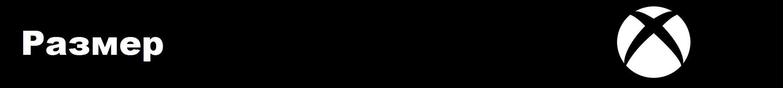 Xbox One. Впечатления от пользователя PS4. - Изображение 4