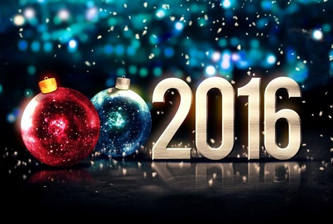 С Новым Годиком - Изображение 2
