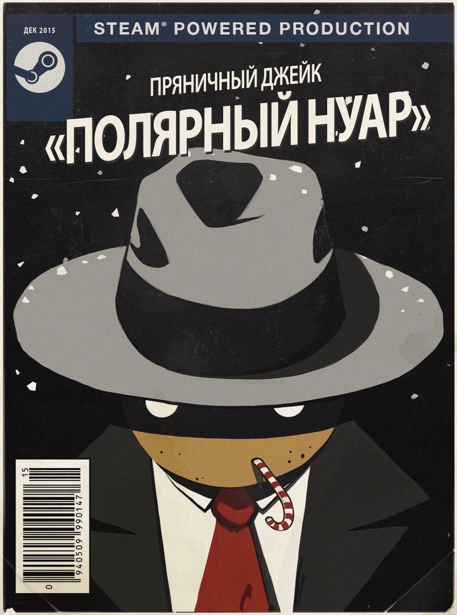В новогоднем комиксе в steam зашифрована дата выхода Half-Life 3. - Изображение 1
