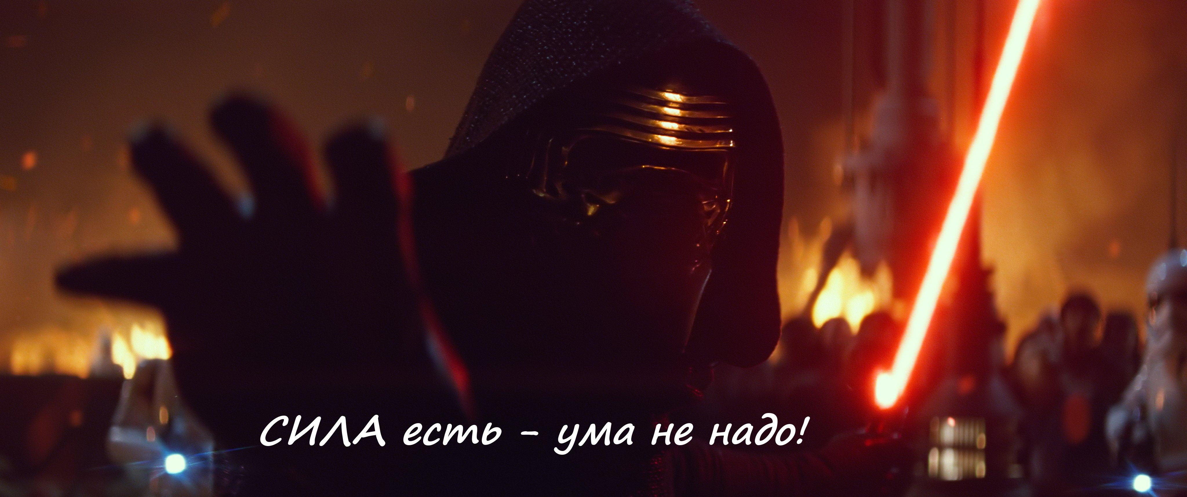 """Краткая рецензия на 7 эпизод """"Звездных войн"""" - Изображение 1"""