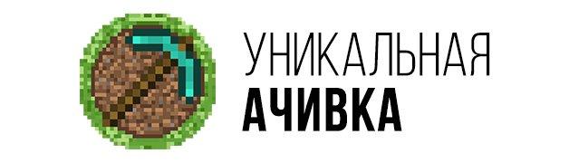Программируем с Minecraft на Канобу - Изображение 3