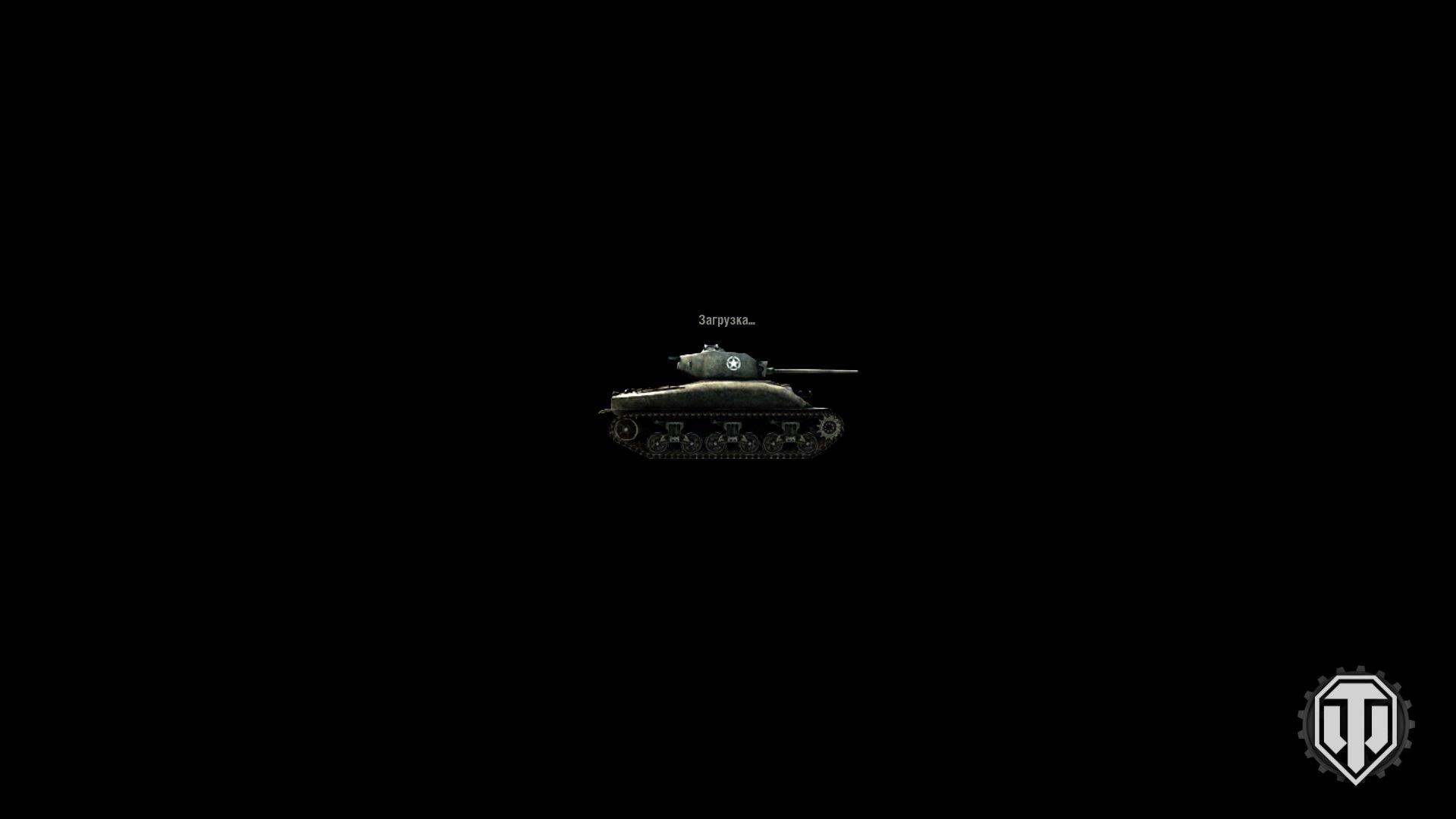 Дневник консольного танкиста (часть 1) - Изображение 5