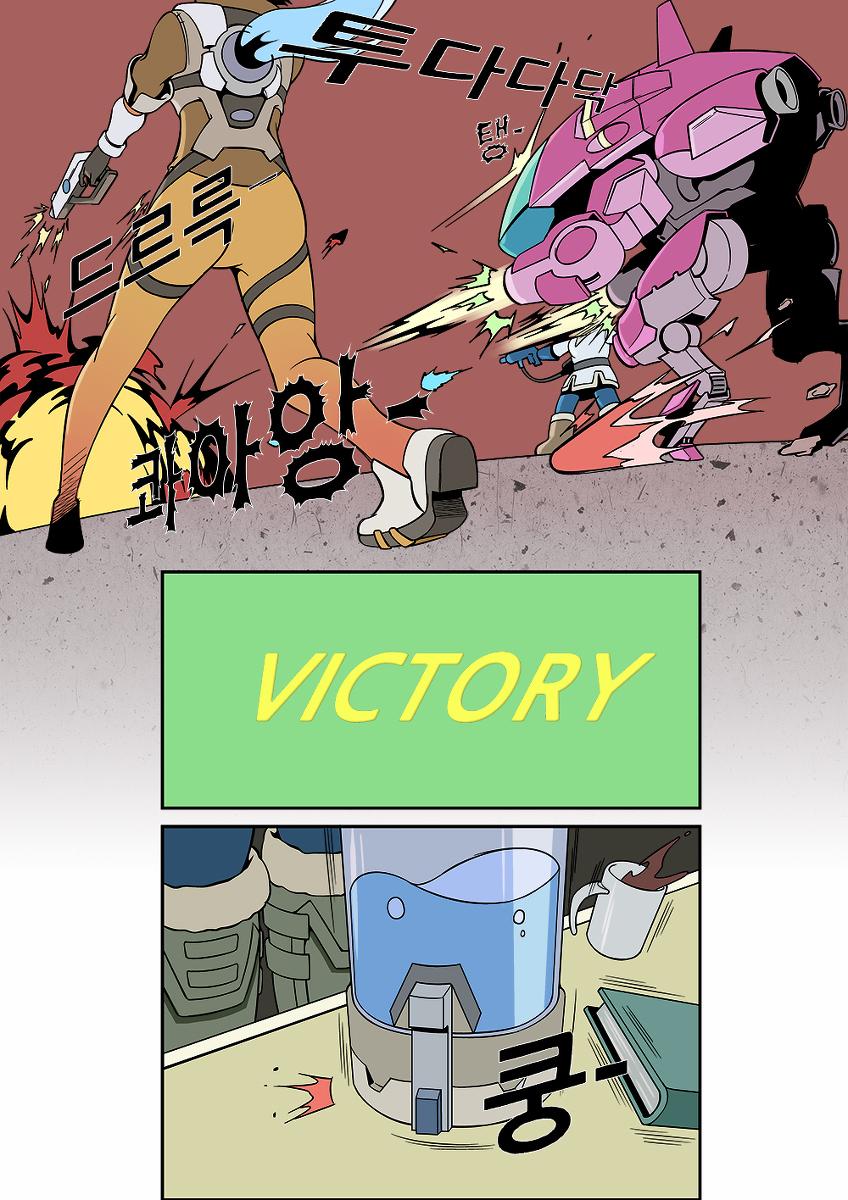 Ура комиксы [3] - Изображение 1