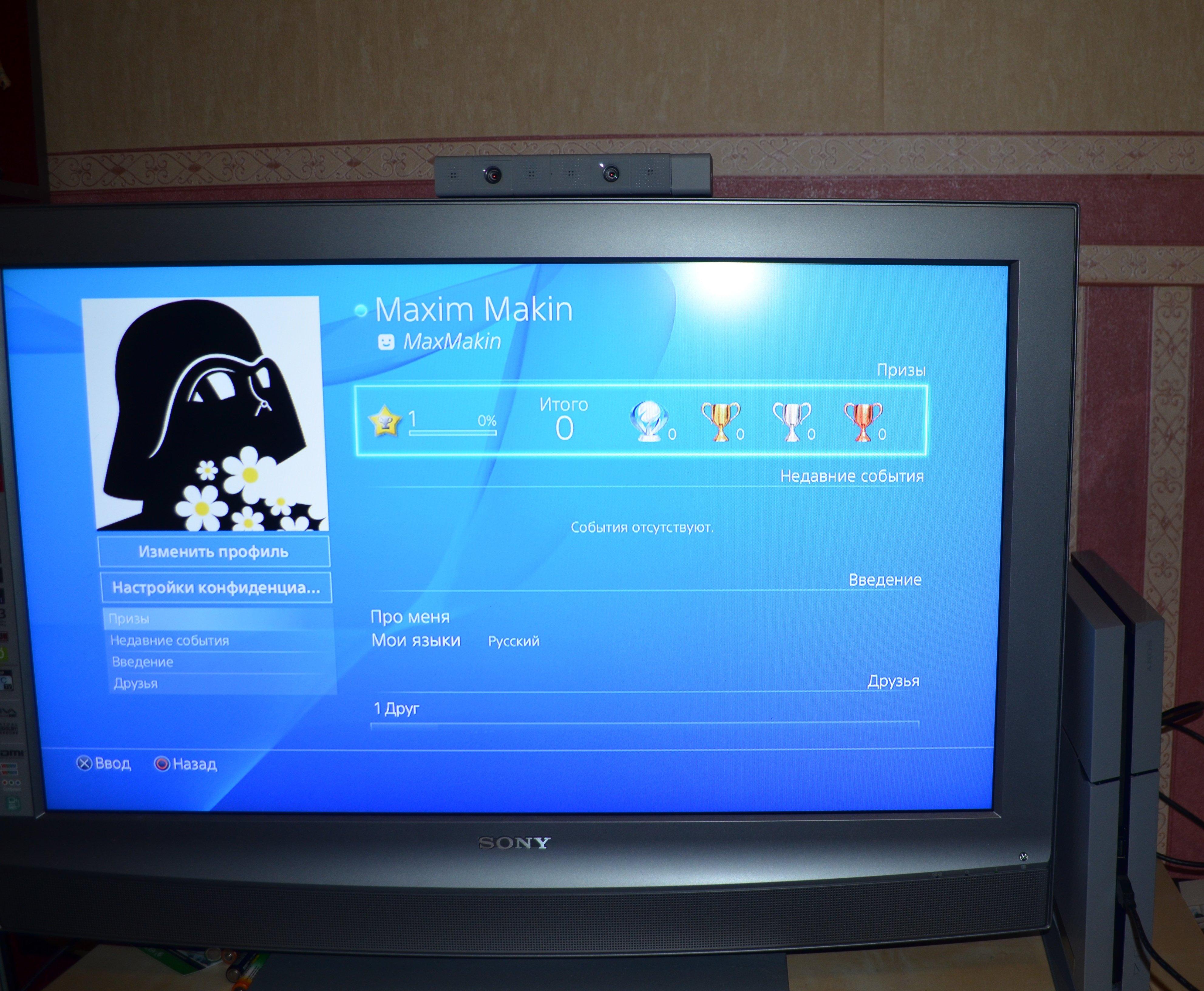 Анбоксинг Имперского издания Playstation 4 Anniversary Edition - Изображение 27