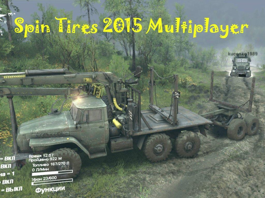 [ SpinTires 2015 Multiplayer ] мультиплеер с грузовиками УРАЛ 4320, на лесопилке машина перекинуло!  - Изображение 1