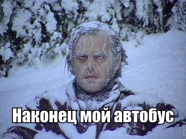 Ода морозам.  - Изображение 3