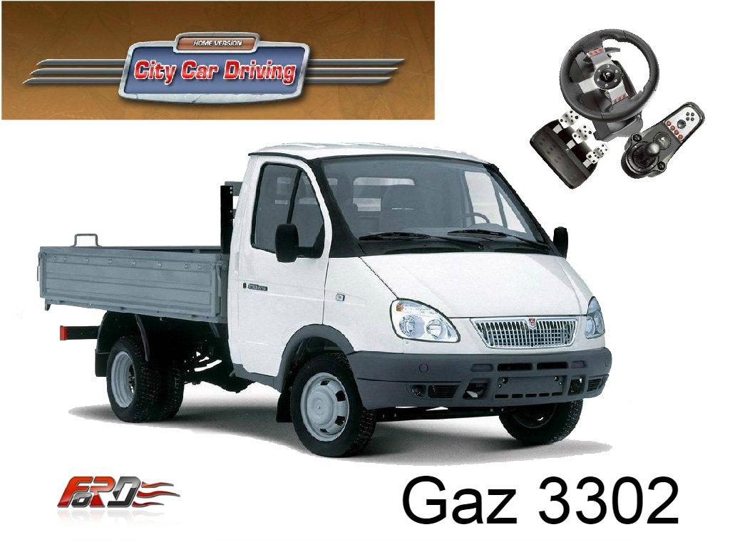 [ City Car Driving ] обзор грузовых фургонов, бусов Renault Trafic и Газ 3302 Газель Logitech G27  - Изображение 1