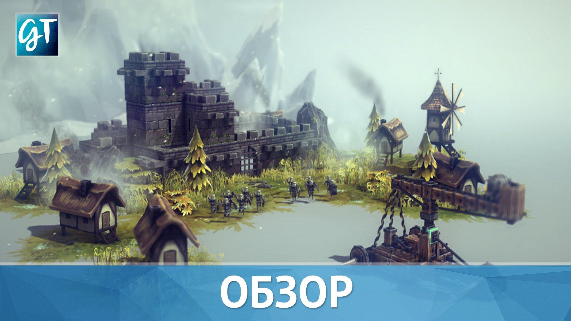 BESIEGE — ОБЗОР - Изображение 1