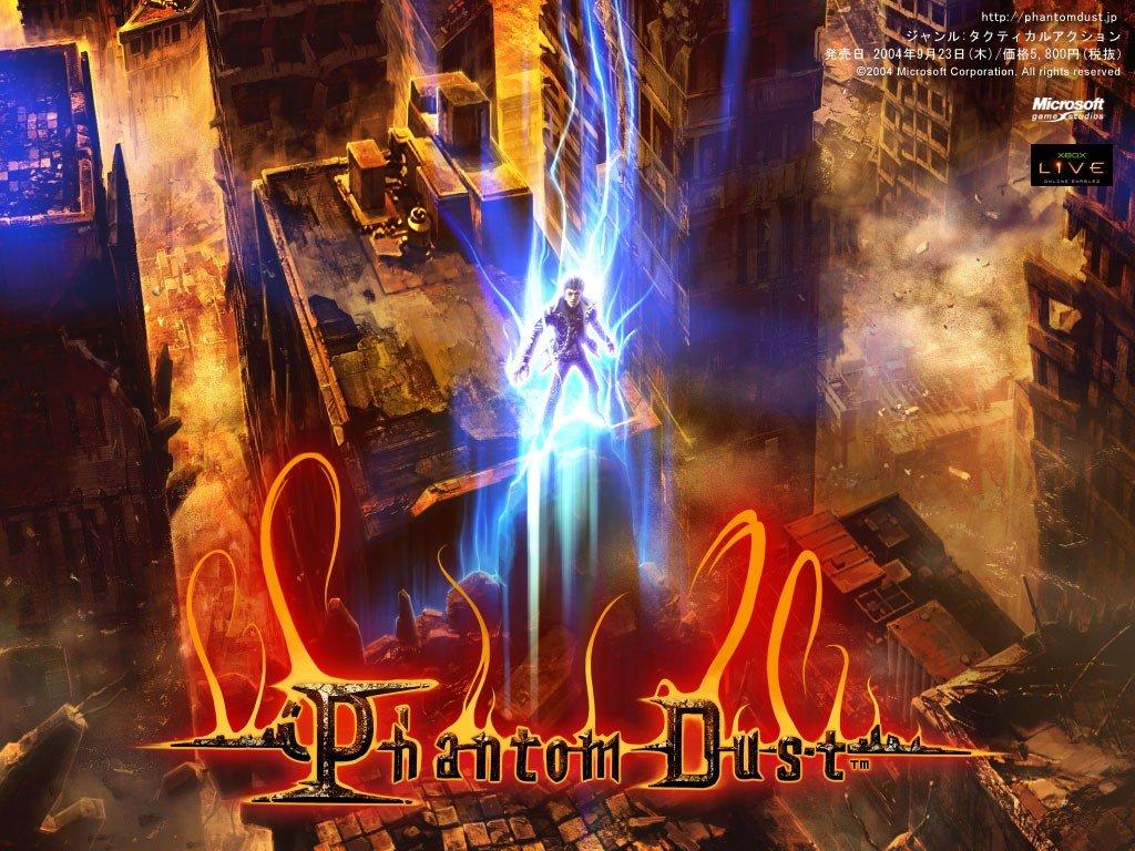 Phantom Dust - работающая над перезапуском студия закрыта - Изображение 1