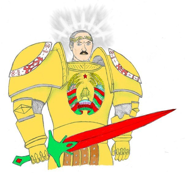 Беларуский вархаммер - Изображение 1