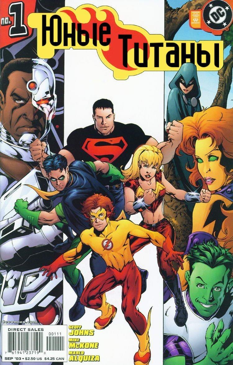 Это главные герои сериала «Титаны» ? DC. Больше сериалов и фильмов по супергероям !!! - Изображение 1