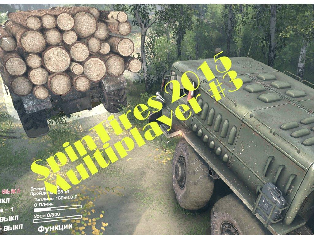 [ SpinTires 2015 Multiplayer ] сетевая игра на грузовиках МАЗ 537 и МАЗ 7310 - в поисках заправки!  - Изображение 1